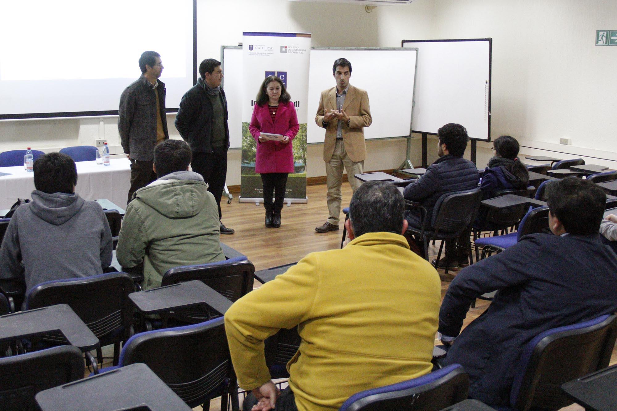 Fortalecen colaboración internacional entre la UCM y la U. Militar Nueva Granada