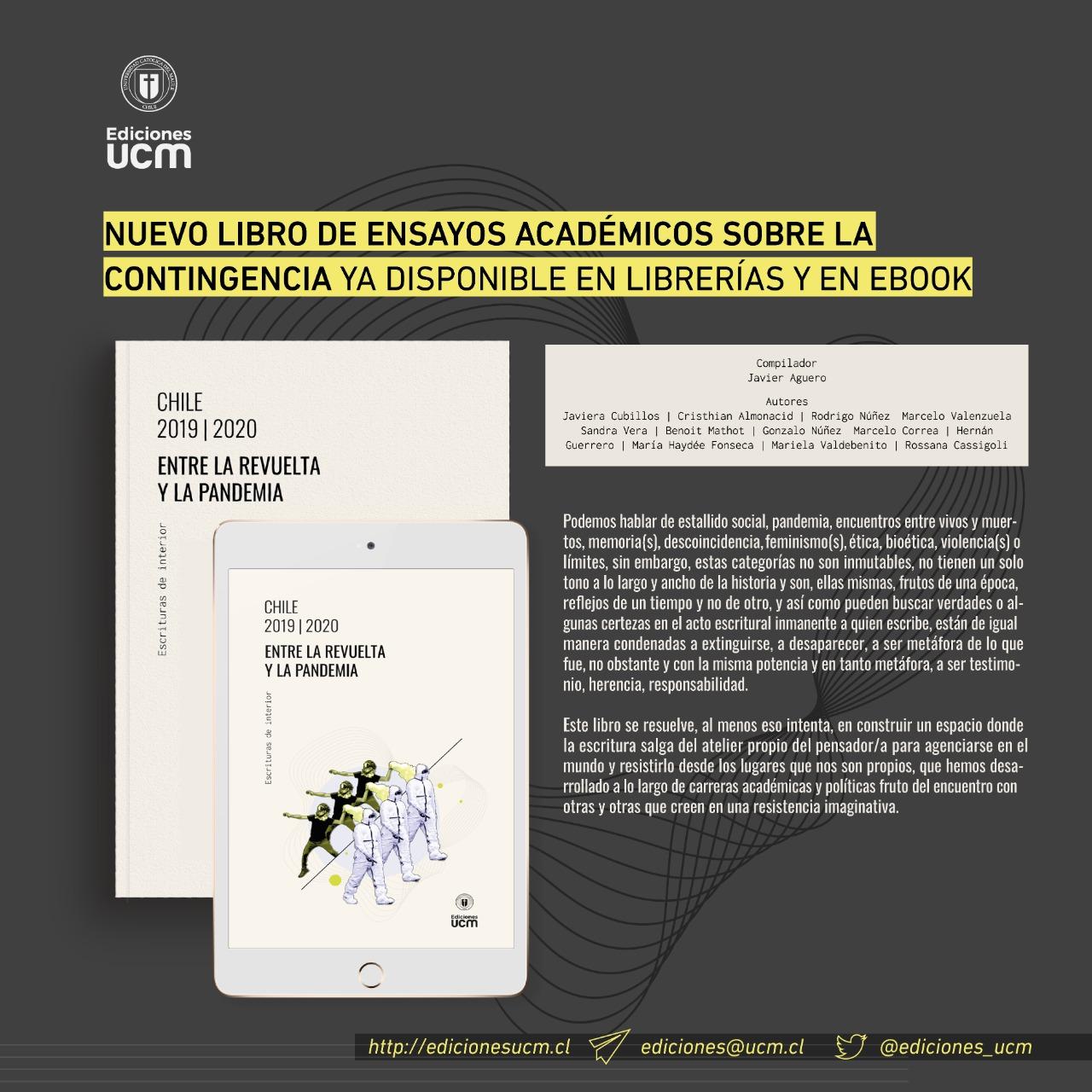 Ediciones UCM publica nuevo libro que aborda la contingencia desde la Academia