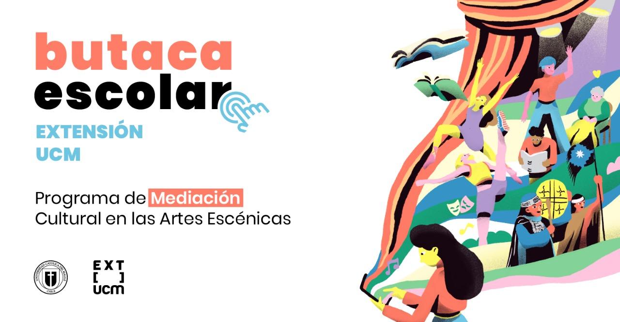 EXT UCM contribuye a la vinculación y formación de públicos escolares en artes escénicas con programa Butaca Escolar