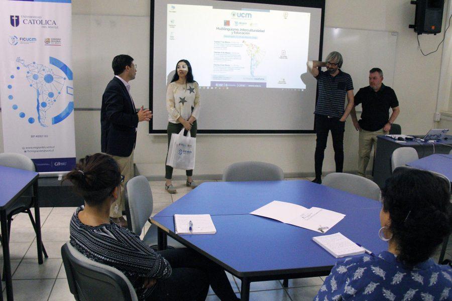 Expertos llaman a entender la educación intercultural como un bien social de Chile